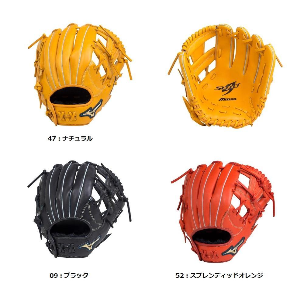 mizuno(ミズノ) 少年軟式グラブ セレクトナインAXI オールラウンド用 右投げ用 1AJGY18730 [野球/軟式/グローブ]