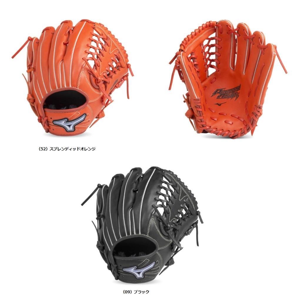 新入荷 蔵 流行 mizuno ミズノ 少年軟式グラブ ダイアモンドアビリティ 上林誠知モデル 1AJGY20760 少年 野球 軟式 グローブ