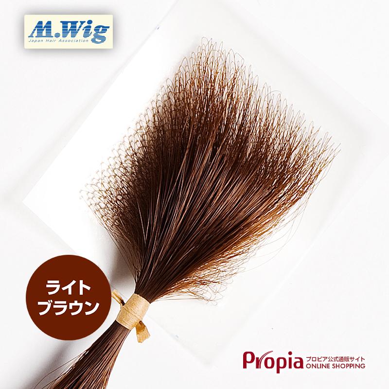 ライトブラウン 円形脱毛だけでなく 2020モデル やけどの傷など毛髪の損失のお悩みに幅広く対応できるシール式の部分かつらです 医療用ウィッグJIS9623認定品なので安全安心です 円形脱毛症 人気 医療用 隠す プロピア 部分ウィッグ ヘアコンタクトメディカル