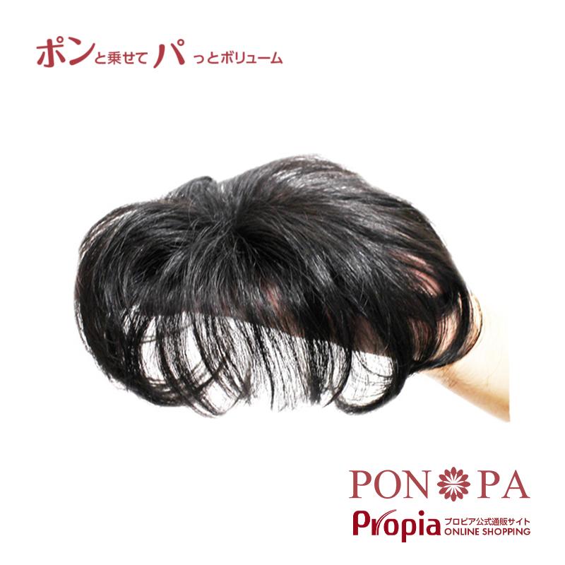 選べる3色 商店 分け目 天頂 頭頂部 つむじのボリュームや白髪が気になる方におすすめの人毛100%部分かつらです 部分ウィッグ PON-PA 総手植え つむじ 人毛100% トップピース 一部予約