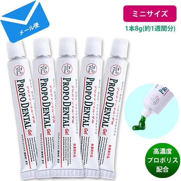 歯磨き粉 研磨 剤 なし 12.歯医者が使っている安全な歯磨き剤