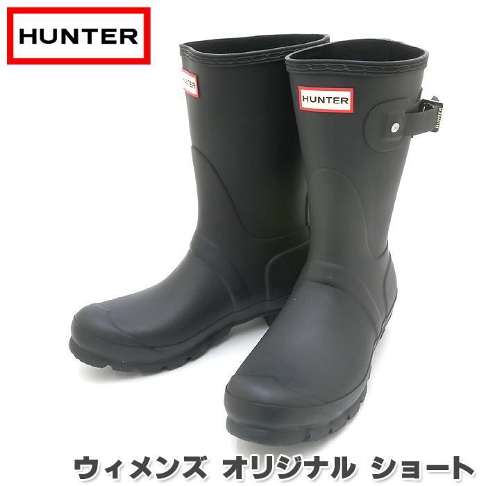 HUNTERハンターレインブーツ オリジナルショート ブラック 雨対策 PSsale