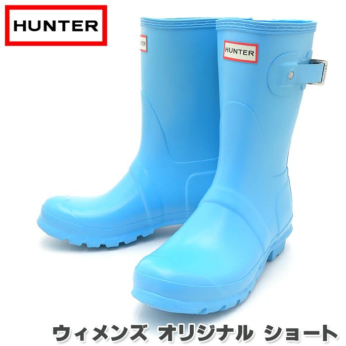HUNTERハンターレインブーツ オリジナルショート スカイブルー 雨対策 PSsale