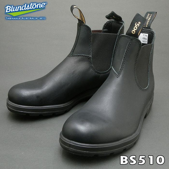 ブランドストーン BS510 サイドゴアブーツ ボルタンブラック BS510089 サイドゴアレザーブーツ日本向け正規品※新旧モデルが混在しております。