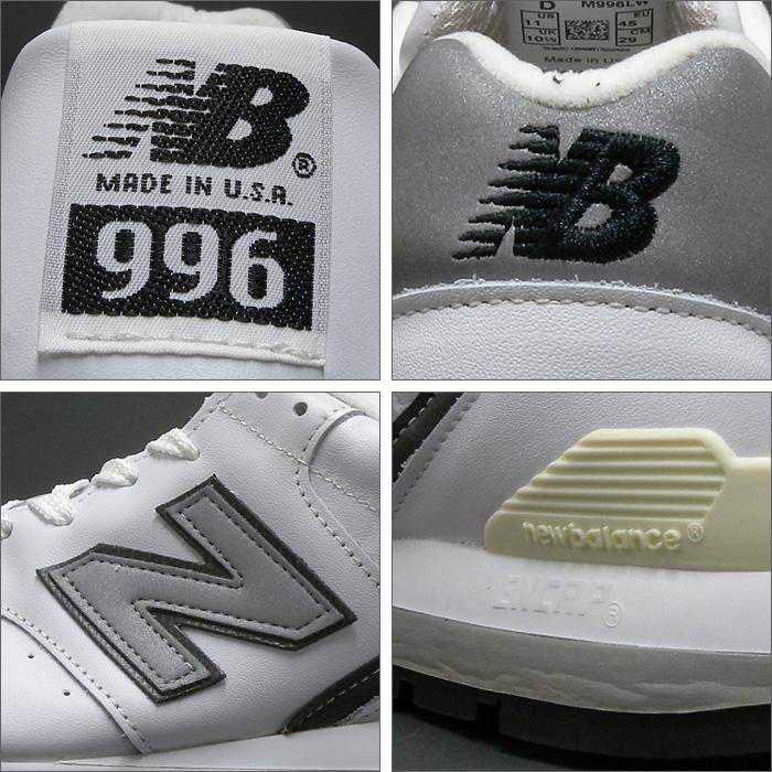 限定商品ニューバランス スニーカー M996 レザーホワイト LW Made in USA ランニング WIDTH 靴幅DA5R34jL