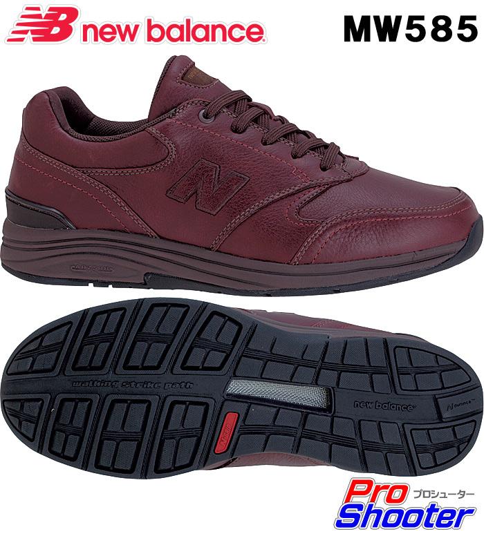 ニューバランス スニーカー MW585 ウッドブラウン WB WIDTH 靴幅 :2E/4E/G 防水、メンズウォーキングシューズ 雨対策