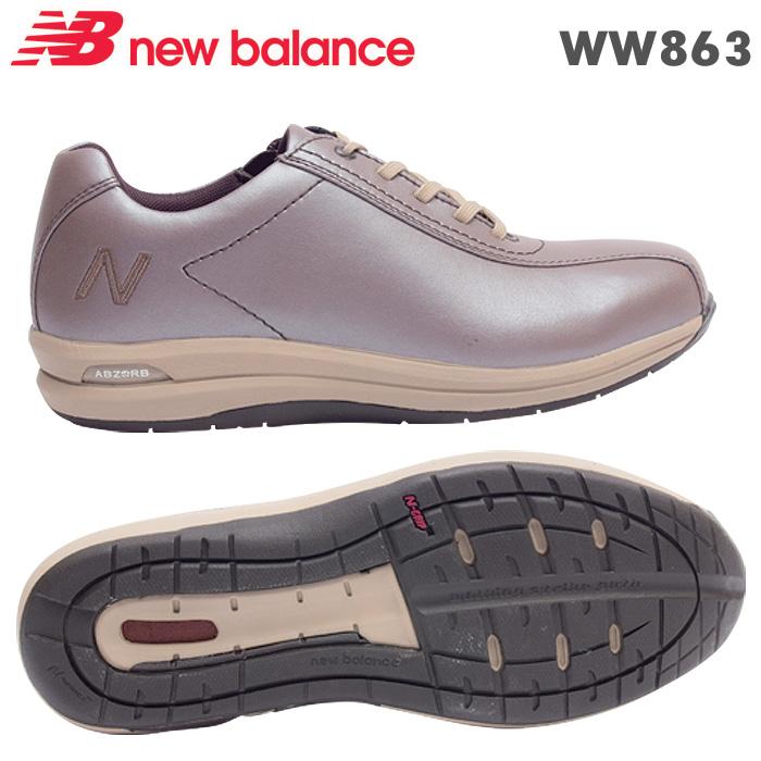 ニューバランス スニーカー WW863 ローズシルバー RS2 靴幅:2E/4E 女性用ウォーキングシューズ