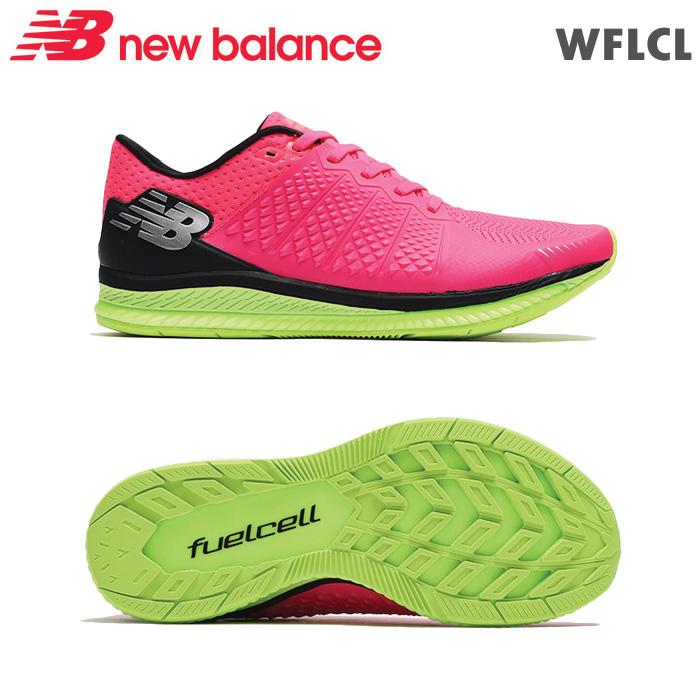 ニューバランス スニーカー WFLCL ライム/ピンク LP 靴幅:B FUEL CELL W レディースジョギングランニングシューズ【ラッキーシール対応】