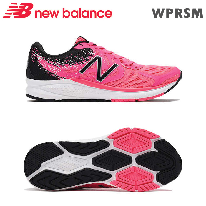 NB ニューバランス スニーカー WPRSM ピンク/ブラック PK2 靴幅:B VAZEE PRISM W レディースジョギングランニングシューズ【ラッキーシール対応】