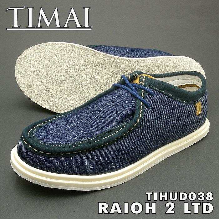 あす楽 翌日配達 TIMAI ティマイ TIHUD038 RAIOH 2 LTD デニム 日本向け正規品 処分価格PSsale