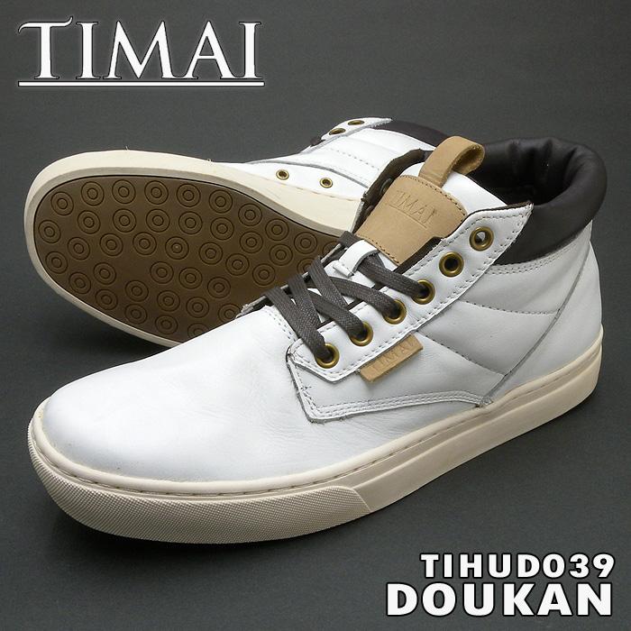 TIMAI ティマイ TIHUD040 CHOUAN ホワイト 日本向け正規品 処分価格PSsale