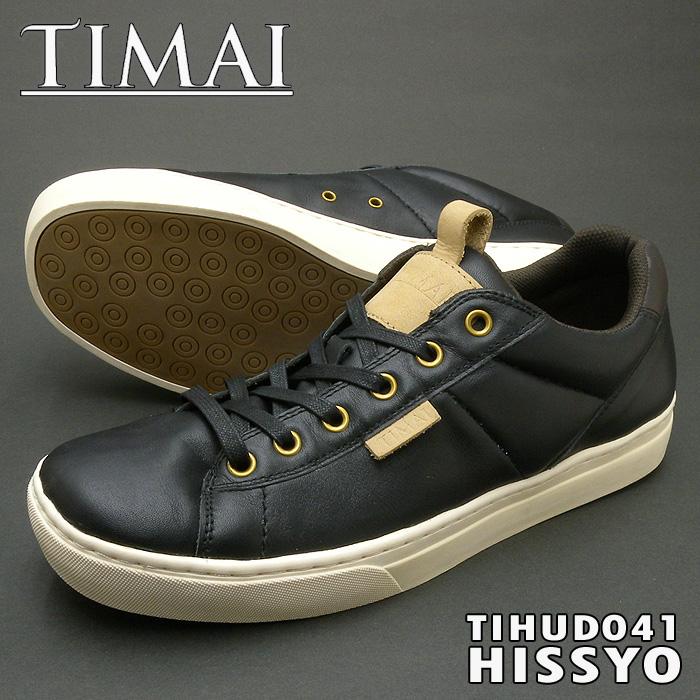 TIMAI ティマイ TIHUD041 HISSYO ブラック 日本向け正規品 処分価格PSsale
