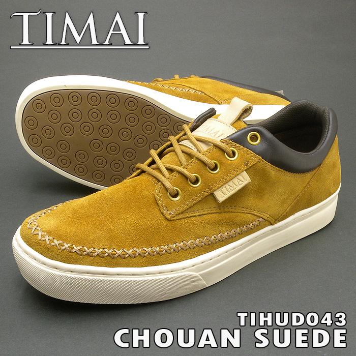 TIMAI ティマイ TIHUD043 CHOUAN SUEDE ライトブラウン 日本向け正規品 処分価格PSsale