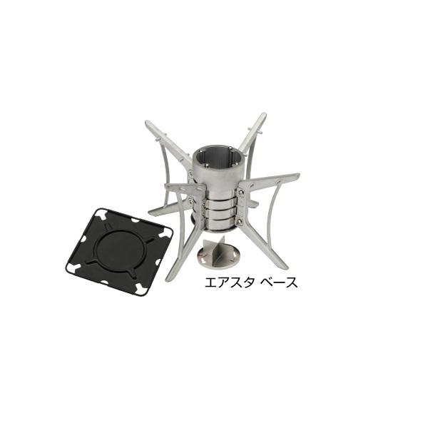 (代引不可)SOTO エアスタベース ST-940 PAT.P (A)