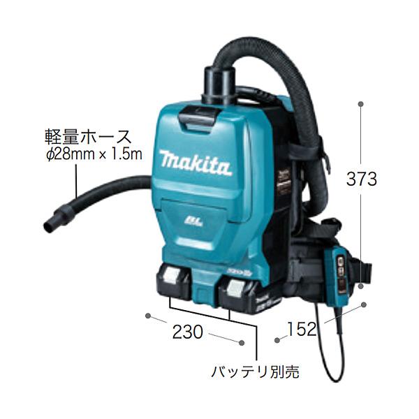 マキタ 充電式背負い集じん機 VC260DZSP(本体のみ・バッテリ充電器別売) (E)