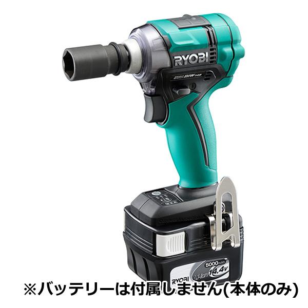 (代引不可)RYOBI(リョービ) 充電式インパクトレンチ BIW-148(本体のみ・バッテリ充電器別売) 4989890 (A)