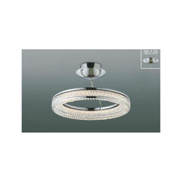 (代引不可)コイズミ照明 AH42697L シーリングライト LED(電球色) ~8畳 (A)