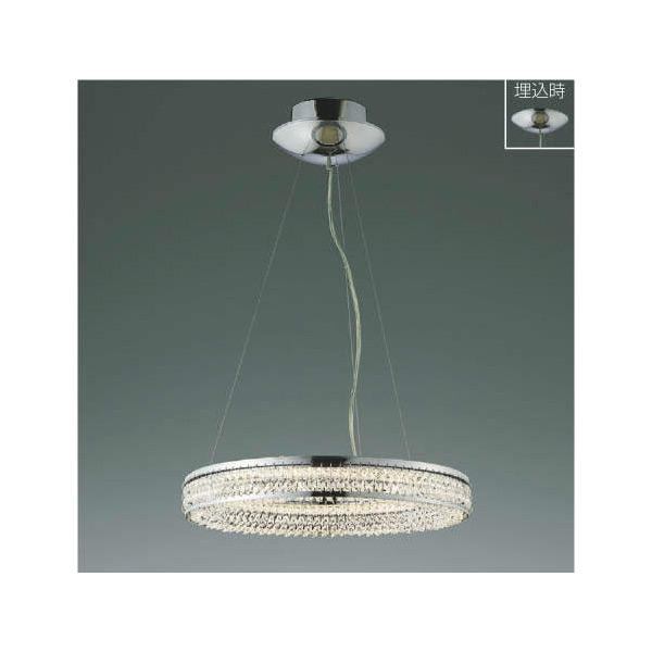 (代引不可)コイズミ照明 AP42693L ペンダントライト LED(電球色) ~8畳 (A)