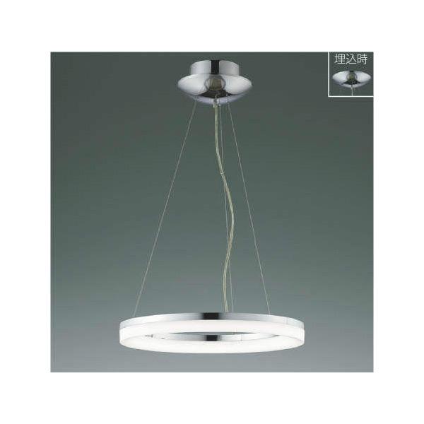 (代引不可)コイズミ照明 AP42696L ペンダントライト LED(昼白色) ~8畳 (A)