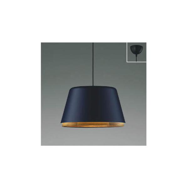 (代引不可)コイズミ照明 AP45515L ペンダントライト LED(電球色) (B)