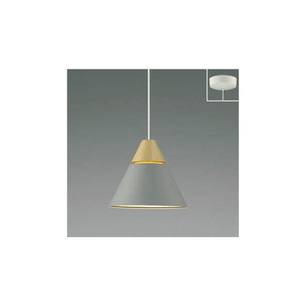 (代引不可)コイズミ照明 AP45516L 小型ペンダントライト LED(電球色) (B)