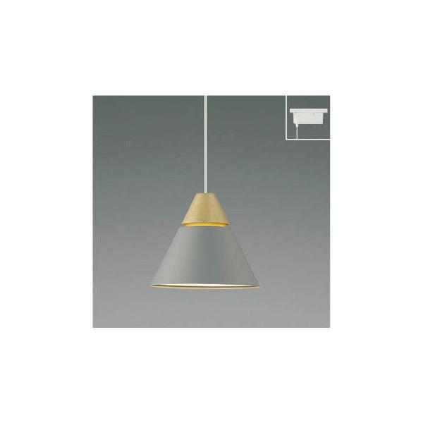 (代引不可)コイズミ照明 AP45517L レール用ペンダントライト LED(電球色) (B)