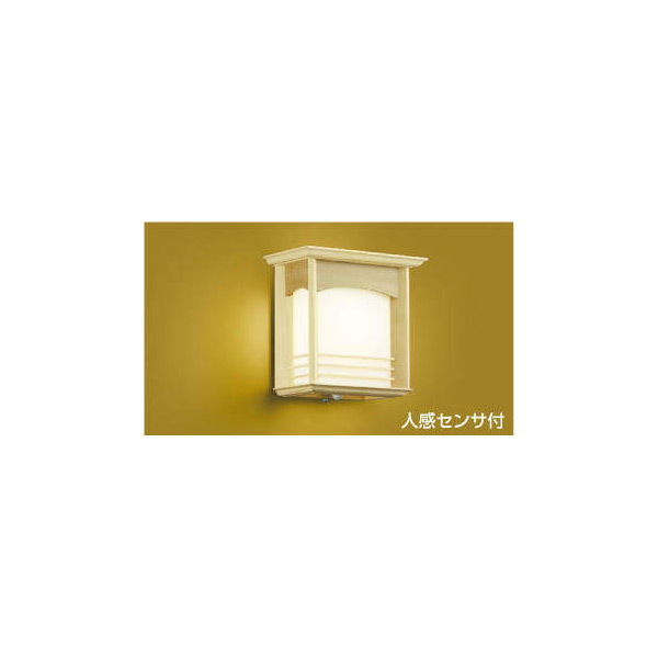 (代引不可)コイズミ照明 AU37697L 和風ポーチライト LED(電球色) センサー付 (A)