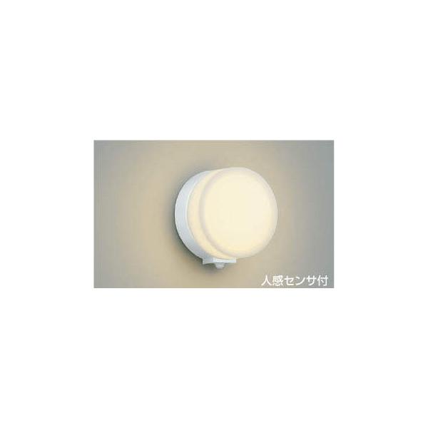 (代引不可)コイズミ照明 AU38131L ポーチライト LED(電球色) センサー付 (A)