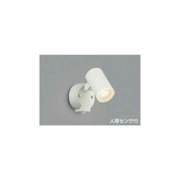 (代引不可)コイズミ照明 AU38268L 屋外用スポットライト LED(電球色) センサー付 (A)