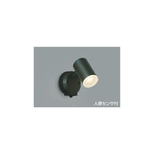 (代引不可)コイズミ照明 AU38269L 屋外用スポットライト LED(電球色) センサー付 (A)