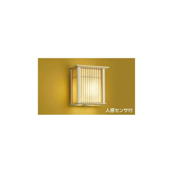 (代引不可)コイズミ照明 AU39961L 和風ポーチライト LED(電球色) センサー付 (A)