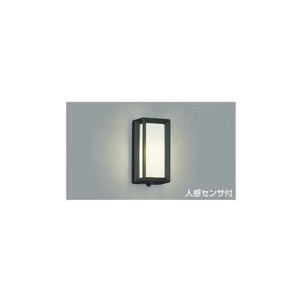 (代引不可)コイズミ照明 AU40407L ポーチライト LED(電球色) センサー付 (A)