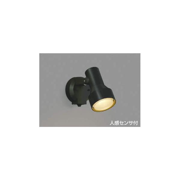 (代引不可)コイズミ照明 AU40622L 屋外用スポットライト LED(電球色) センサー付 (A)