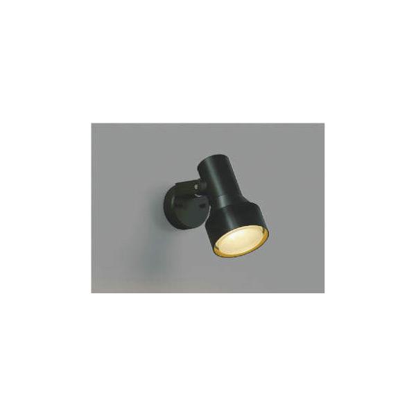 (代引不可)コイズミ照明 AU40626L 屋外用スポットライト LED(電球色) (A)