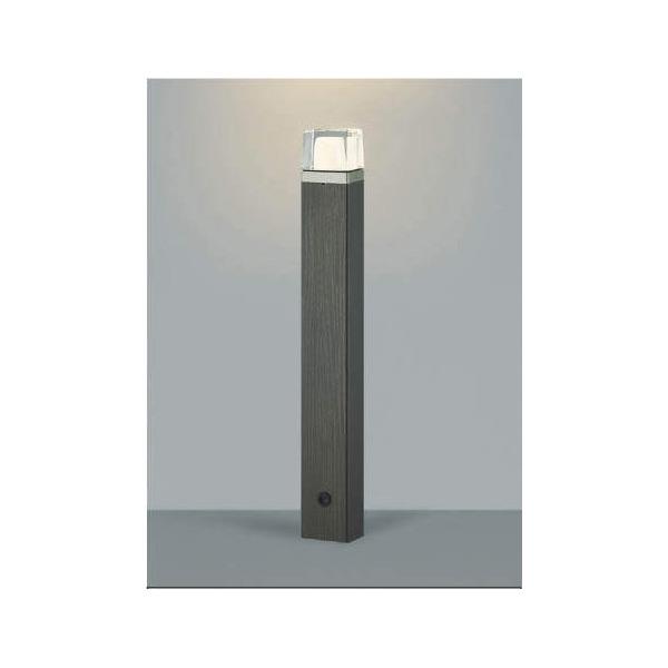(代引不可)コイズミ照明 AU42285L ガーデンライト LED(電球色) (A)