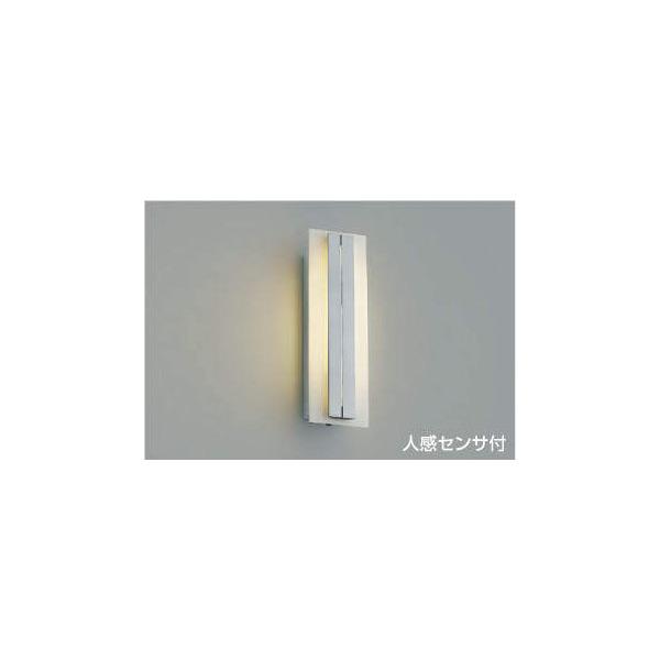 (代引不可)コイズミ照明 AU42329L ポーチライト LED(電球色) センサー付 (A)