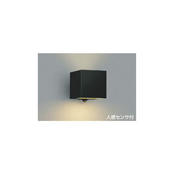(代引不可)コイズミ照明 AU42358L 屋外用ブラケット LED(電球色) センサー付 (A)