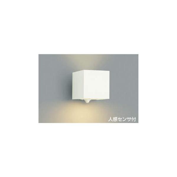 (代引不可)コイズミ照明 AU42361L 屋外用ブラケット LED(電球色) センサー付 (A)