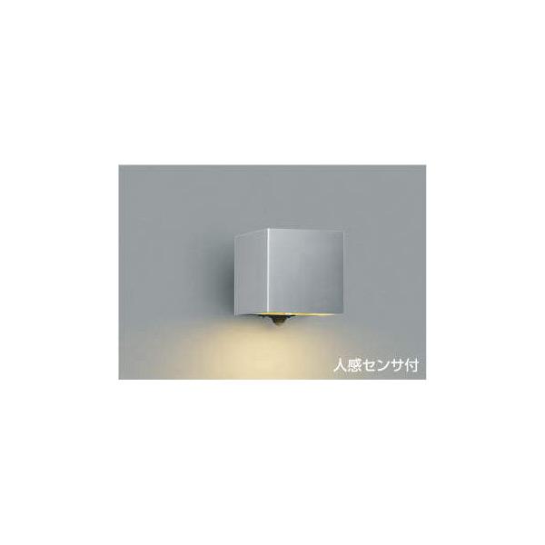 (代引不可)コイズミ照明 AU42363L 屋外用ブラケット LED(電球色) センサー付 (A)