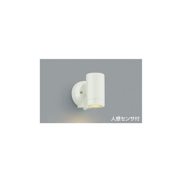 (代引不可)コイズミ照明 AU42379L 屋外用スポットライト LED(電球色) センサー付 (A)