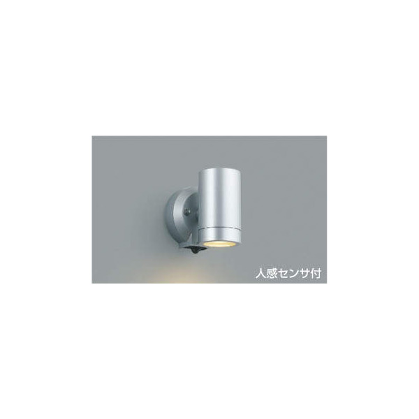 (代引不可)コイズミ照明 AU42381L 屋外用スポットライト LED(電球色) センサー付 (A)