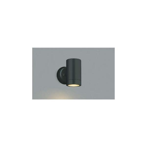 (代引不可)コイズミ照明 AU42384L 屋外用スポットライト LED(電球色) (A)
