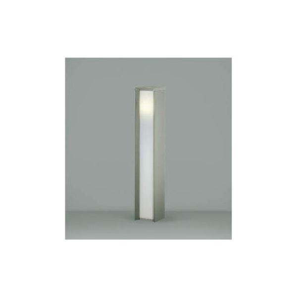 (代引不可)コイズミ照明 AU42391L ガーデンライト LED(電球色) (A)