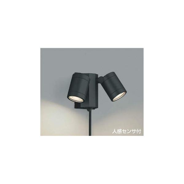 (代引不可)コイズミ照明 AU43205L 屋外用スポットライト LED(電球色) センサー付 (A)