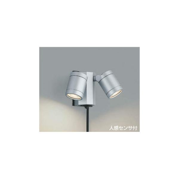 (代引不可)コイズミ照明 AU43206L 屋外用スポットライト LED(電球色) センサー付 (A)
