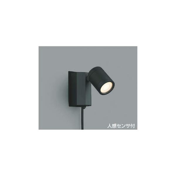 (代引不可)コイズミ照明 AU43207L 屋外用スポットライト LED(電球色) センサー付 (A)