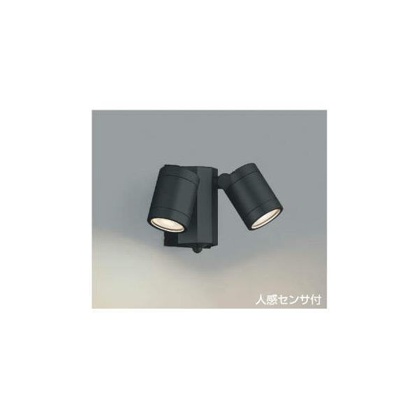 (代引不可)コイズミ照明 AU43321L 屋外用スポットライト LED(電球色) センサー付 (A)