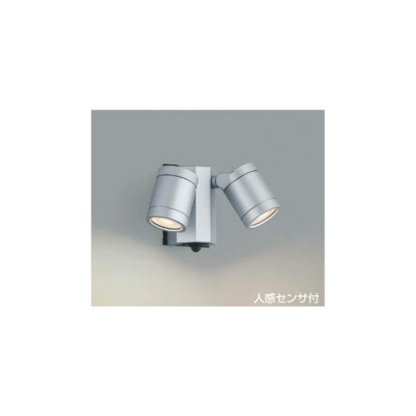 (代引不可)コイズミ照明 AU43322L 屋外用スポットライト LED(電球色) センサー付 (A)