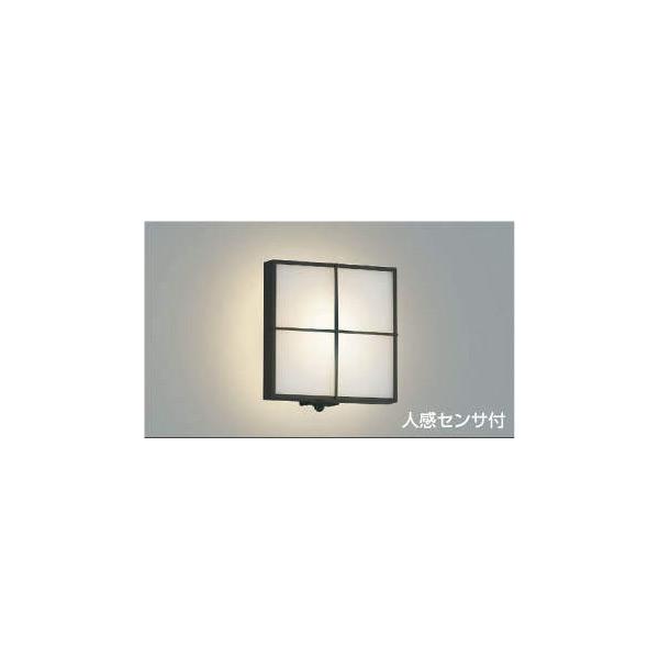(代引不可)コイズミ照明 AU45209L ポーチライト LED(電球色) センサー付 (A)