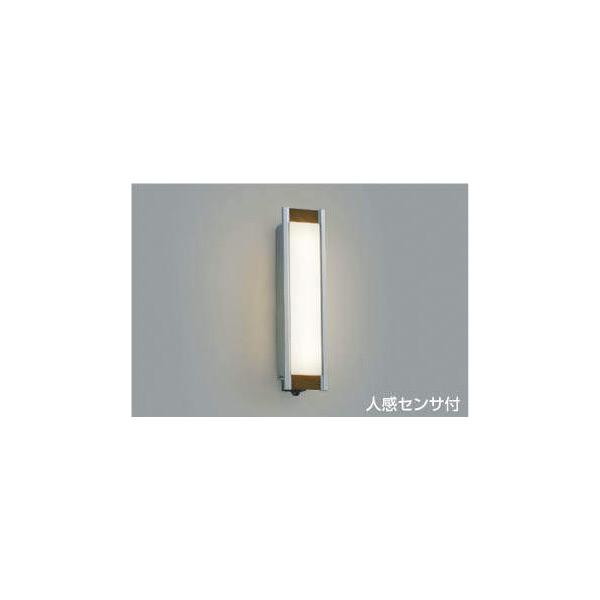 (代引不可)コイズミ照明 AU45227L ポーチライト LED(電球色) センサー付 (A)